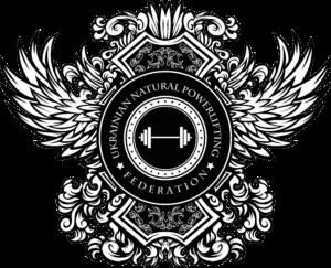 Украинская федерация натурального пауэрлифтинга УНПФ